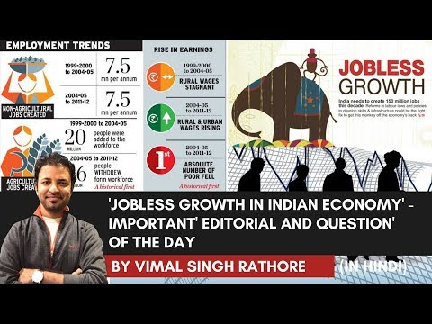 Jobless Growth in Indian Economy - Important 'Editorial and Question' of the day