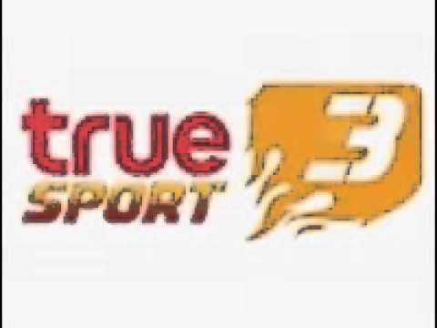 เว็บดูช่อง true sport 1 2 3 4 5 6 7 hd1 hd2 ทรูสปอร์ตออนไลน์ ทรูวิชั่นส์694