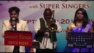NINAITHATHAI by MUKESH & SS SONIA in MSV TRIBUTE by TVG & GANESH KIRUPA Best Light Music Orchestra