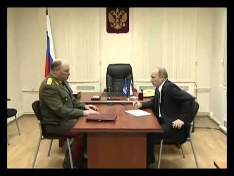 Вова и генерал (полная версия). Путин рвёт листовку