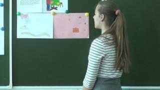 """Фрагменты урока английского языка по теме """"Сelebrations"""", учитель Давыдова А.В."""