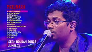 Sean Roldan songs | ஷான் ரோல்டன் பாடல்கள் |
