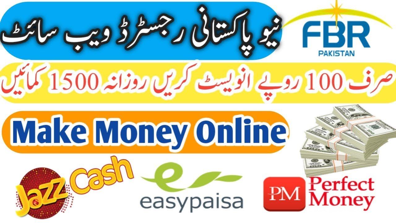 New Pakistani FBR Registered Earning Website||Make Money Online In Pakistan Daily 1500
