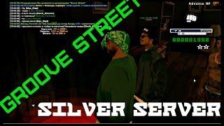Advance Rp Silver [#22] - Вступление в Groove Street.