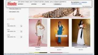 видео Heine - женская мода. Каталог женской одежды.