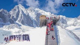 [中国新闻] 国庆黄金周传统景区门票下调 人流增多带动周边消费 | CCTV中文国际