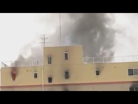 На площадке японской студии Kyoto Animation произошел сильный пожар
