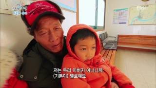 한국기행 - Korea travel_겨울과 산다 5부- 겨울, 어땠는지 묻는다면_#002
