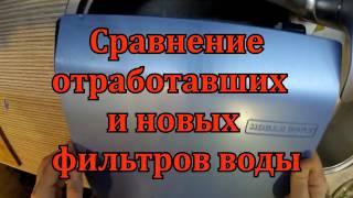 фильтр для воды Novaya Voda A488