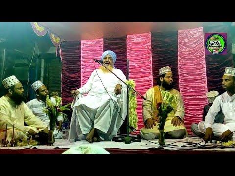 BULBULE BANGAL_2017-लाजवाब बयान इस उम्र में, हजरत मौलाना हनीफ अरवी Moharram Special Full Taqreer