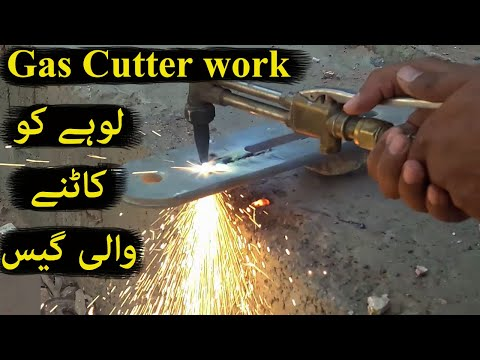 How To Work A Gas Cutter Torch Guide Oxy Acetylene Regulators | MM Asif |