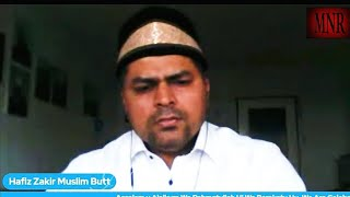 Tilawat Quran e Kareem تلاوت قرآنِ کریم Mohtaram Hafiz Zakir Muslim Butt Sb