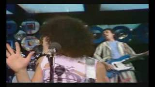 Marc Bolan Celebrate Summer Marc Show 1977 RARE Alternate Version