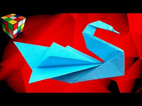 Как сделать ЛЕБЕДЯ из бумаги. Лебедь оригами своими руками. DIY поделки из бумаги