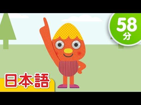 ちっちゃなゆび 子供の歌メドレー「One Little Finger + More」| 童謡 | Super Simple 日本語