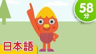 ちっちゃなゆび こどものうたメドレー「One Little Finger + More」| こどものうた | Super Simple 日本語