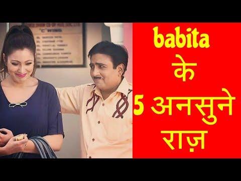 5 big secret of babita ji aka munmun dutta आपने नही सुने होंगे in taarak mehta...... Ooltha chasma