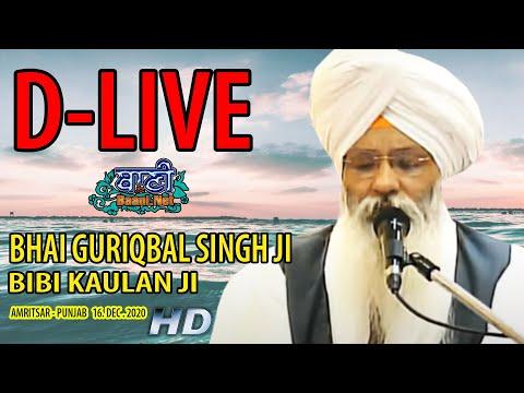 D-Live-Bhai-Guriqbal-Singh-Ji-Bibi-Kaulan-Ji-From-Amritsar-Punjab-16-Dec-2020