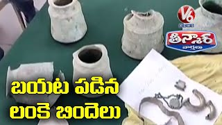 Ancient Pots Found In Agriculture Field In Vikarabad  Teenmaar News