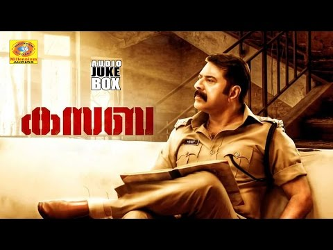 Kasaba | കസബ | Latest Malayalam Film Songs 2016 | Mammootty | New Malayalam Movie Song 2016