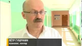 В ярославской школе прошел урок трезвости