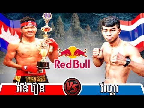 Van Voeun vs Vigo(thai), Khmer Boxing Bayon 16 Dec 2017, Kun Khmer vs Muay Thai