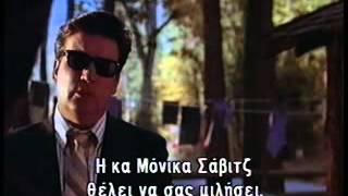 o parthenos 4 (meatballs 4) 1992 1/3
