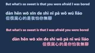 Jay Chou 周杰倫 - Giggle 傻笑  [Eng Subs+Pinyin+ChineseLy…