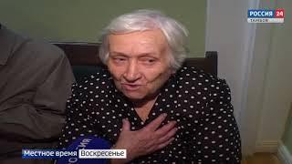 События недели. Эфир - 30.09.2018 - Россия Сегодня