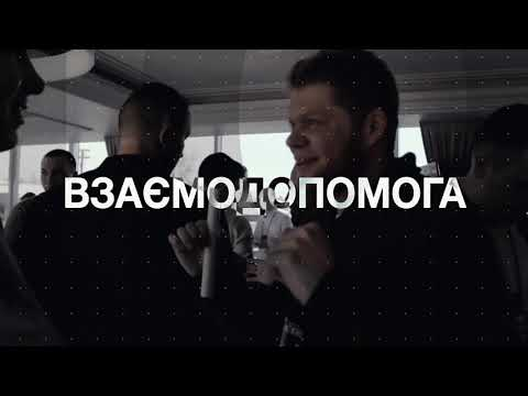 Rarik Rarik: Promo for Chernivtsi Business Group