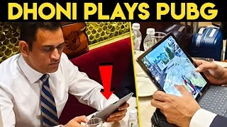 MS Dhoni & Team India's Love For PUBG   World Cup England 2019   Latest Cricket News