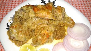 delicious😚 and very tasty😛 🥘afghani chicken with gravy 🥘 by shine recipes