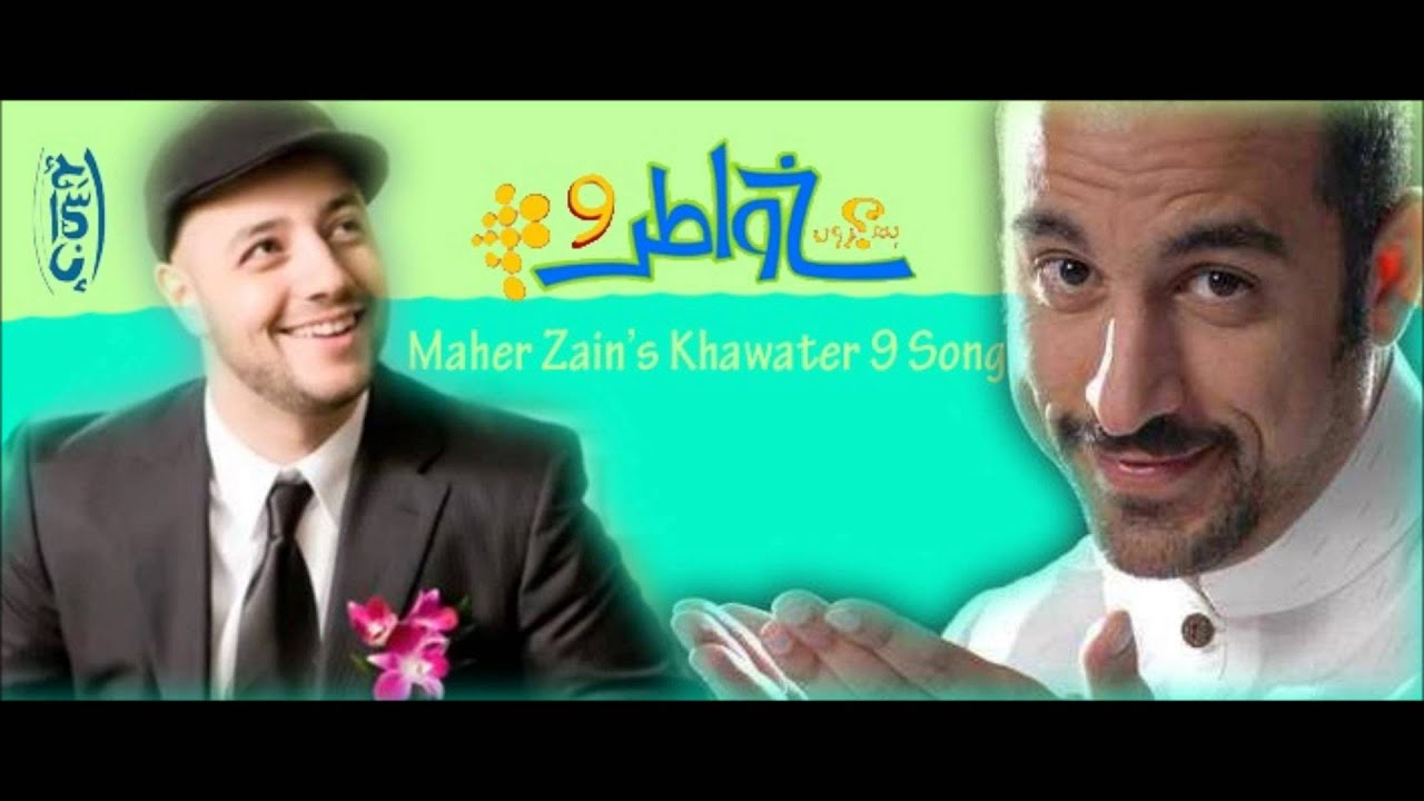 song khawater 9