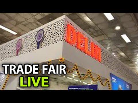 TRADE FAIR: PRAGATI MAIDAN से TRADE FAIR के DELHI PAVILION पर दिल्ली तक LIVE