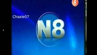 Fragmento Espacio Publicitaro Canal 8 San Juan E Intro Noticiero 8