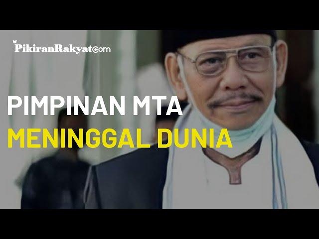 Pimpinan Pusat Majelis Tafsir Alquran Ahmad Sukina Meninggal Dunia di RSUD dr. Moewardi Surakarta
