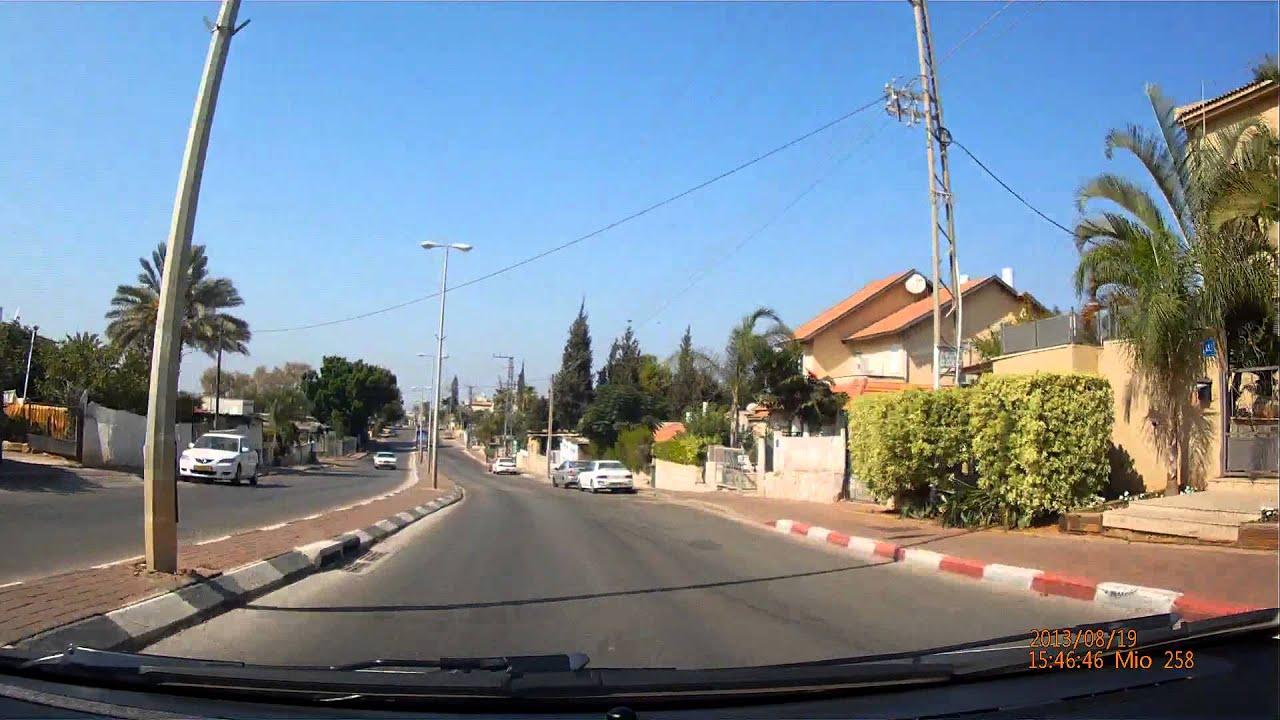 Rosh haayin israel