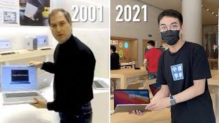 苹果店 20 年前和今天变化有多大?