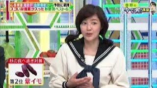 菊池桃子 いまだにセーラー服姿がかわいい!! , YouTube