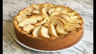 Вкуснейший Песочный Пирог с Яблоками Нежный Мягкий и Полезный Яблочный Пирог Apple Pie