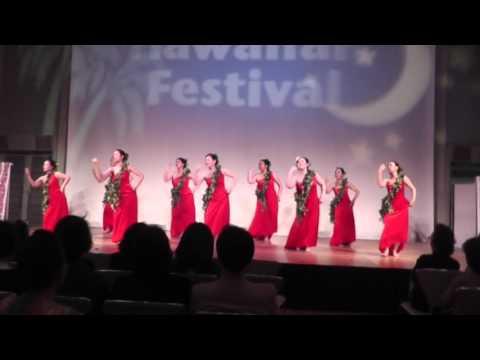 Hula Dance (Aloha Nō Kalākaua)