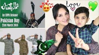 PATRIOTIC | Hamara Pakistan 3y/o British KID Reaction | Pakistan Day 2018 (ISPR Official Video)