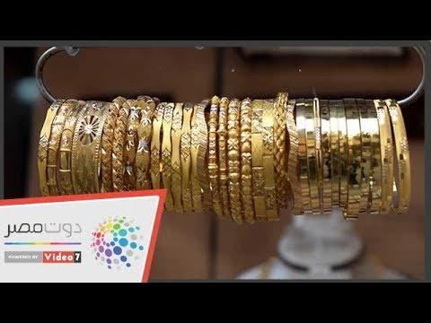 بعد تراجع أسعار الذهب.. الإقبال على الشراء يتزايد في -الصاغة-  - 01:58-2018 / 11 / 15