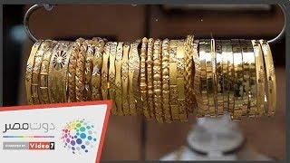 """بعد تراجع أسعار الذهب.. الإقبال على الشراء يتزايد في """"الصاغة"""""""