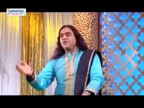Prem Jab Anant Ho Gaya