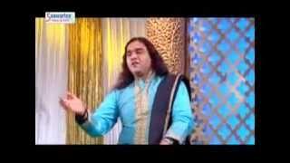 Download Prem Jab Anant Ho Gaya