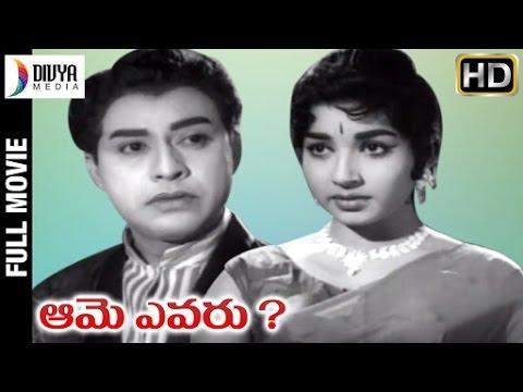 Aame Evaru Telugu Full Movie HD  Vanisri  Kgara Jaggaiah  Jayalalitha  Divya Media