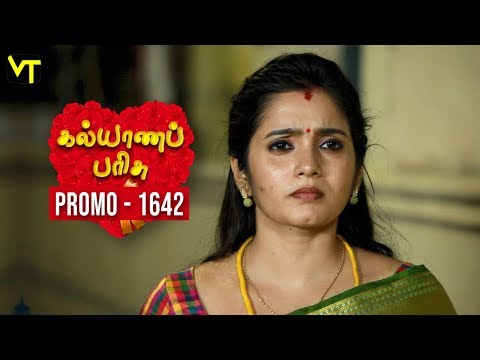 Kalyanaparisu Tamil Serial Episode 1642 Promo on Vision Time. Let's know the new twist in the life of  Kalyana Parisu ft. Arnav, srithika, Sathya Priya, Vanitha Krishna Chandiran, Androos Jesudas, Metti Oli Shanthi, Issac varkees, Mona Bethra, Karthick Harshitha, Birla Bose, Kavya Varshini in lead roles. Direction by AP Rajenthiran  Stay tuned for more at: http://bit.ly/SubscribeVT  You can also find our shows at: http://bit.ly/YuppTVVisionTime  Like Us on:  https://www.facebook.com/visiontimeindia