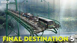 Final Destination 5 (2011) Detailed Story Explained + Facts | Hindi | Best Final Destination Movie ?