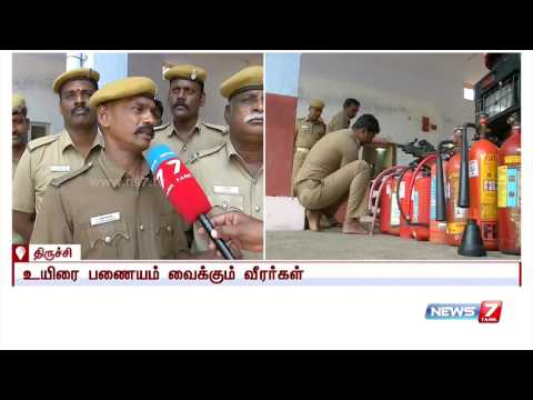 Tamil Nadu Fire and Rescue Services In Trichy | News7 Tamil